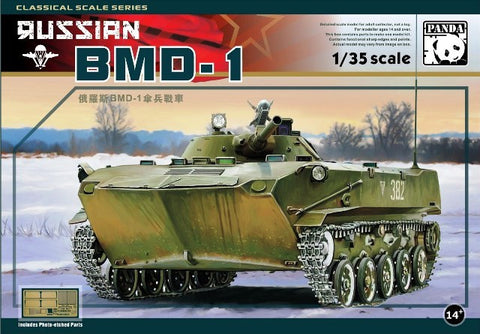 Panda Hobby 1/35 Russian BMD1 Infantry Fighting Vehicle Kit