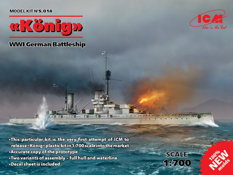 ICM Model Ships 1/700 WWI German Konig Battleship Kit