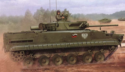 Trumpeter Military Models 1/35 Russian BMP3F Infantry Fighting Vehicle Kit