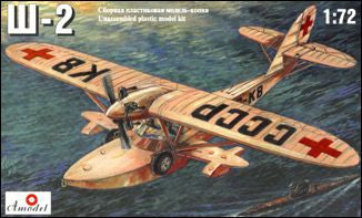 A Model From Russia 1/72 Shavrov Sh2 Russian WWII Seaplane Kit