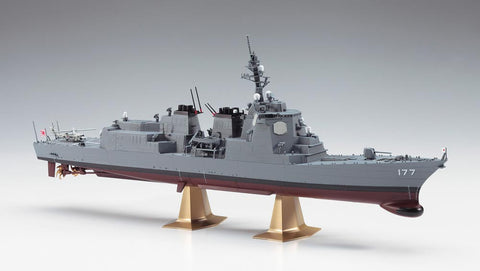 Hasegawa Ship Models 1/450 JMSDF Atago DDG Guided Missile Destroyer Kit