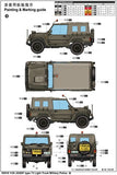 Trumpeter Military Models 1/35 JGSDF Type 73 Light Truck Military Police Kit