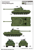 Trumpeter Military Models 1/35 Soviet JS4 Heavy Tank Kit