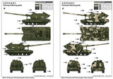 Trumpeter Military Models 1/35 Russian 2S19 Self-Propelled 152mm Howitzer Kit