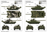 Trumpeter Military Models 1/35 Russian T90A Main Battle Tank Kit