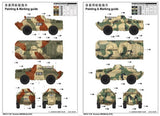 Trumpeter Military Models 1/35 Russian BRDM2 Late Amphibious Armored Recon Vehicle Kit
