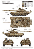 Trumpeter Military Models 1/35 Russian T90C (T90S) Main Battle Tank w/Welded Turret Kit
