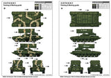 Trumpeter Military Models 1/35 Russian TOS1 24-Barrel Multiple Rocket Launcher Kit