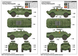 Trumpeter Military Models 1/35 Russian 9P148 Konkurs (BRDM2 Spandrel) Armored Vehicle Kit