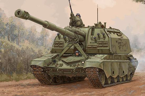 Trumpeter Military 1/35 Russian 2S19M2 Self-Propelled Howitzer (New Variant) Kit