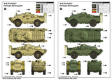 Trumpeter Military Models 1/35 Russian BRDM2RKhb NBC (Nuclear Biological Chemical) Vehicle Late Variant Kit