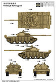 Trumpeter Military Models 1/35 Russian T62 ERA Mod 1972 Iraqi Tank Kit