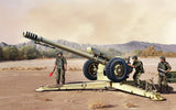 Trumpeter Military Models 1/35 Soviet D30 122mm Howitzer Early Version Kit