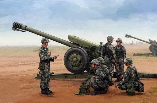 Trumpeter Military Models 1/35 PLA Chinese PL96 122mm Howitzer Kit
