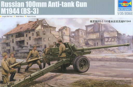 Trumpeter Military Models 1/35 Russian 100mm Anti-Tank M1944 (BS3) Gun Kit