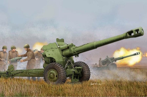 Trumpeter Military Models 1/35 Soviet D20 152mm Towed Howitzer Kit