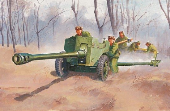 Trumpeter Military Models 1/35 PLA Chinese Type 56 Divisional Gun Kit