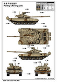 Trumpeter Military Models 1/35 Indian T90S Main Battle Tank Kit