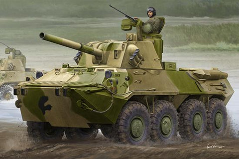 Trumpeter Military 1/35 Russian 2S23 Self-Propelled Howitzer (New Tooling) Kit