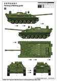 Trumpeter Military Models 1/35 Russian ASU85 Airborne Self-Propelled Gun Mod 1956 Tank Kit