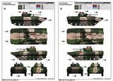 Trumpeter Military Models 1/35 PLA Chinese ZBD6B Type 86B Infantry Fighting Vehicle Kit