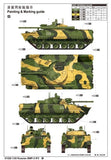 Trumpeter Military Models 1/35 Russian BMP3 Infantry Fighting Vehicle Kit