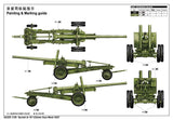 Trumpeter Military Models 1/35 Soviet A19 122mm Mod 1931/37 Gun Kit