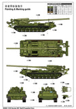 Trumpeter Military Models 1/35 Soviet 2S7 (M1975) Self-Propelled Gun Kit