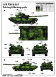 Trumpeter Military Models 1/35 Czech T72M4CZ Main Battle Tank Kit