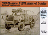 Mirror Models Military 1/35 CMP C15TA Armored Carrier Truck Kit