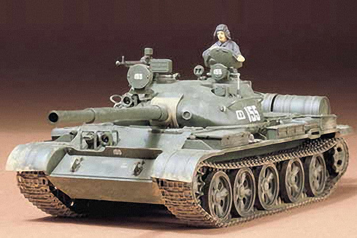 Tamiya Military 1/35 Russian T62A Tank Kit