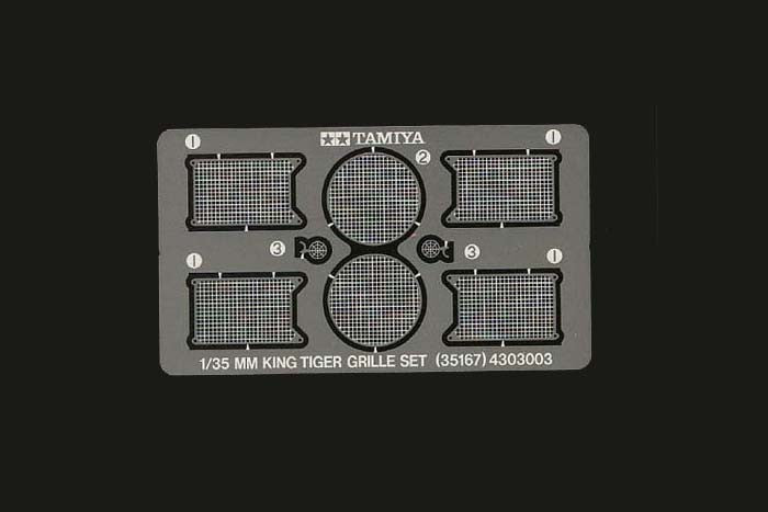 Tamiya Military 1/35 German King Tiger Photo-Etched Grille Set Kit