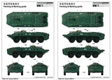 Trumpeter Military Models 1/35 German SPW70 Armored Infantry Vehicle Kit