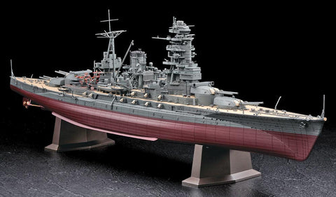 Hasegawa Ship Models 1/350 Japanese Navy Nagato Battleship Kit