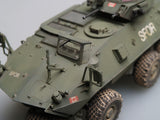 Trumpeter Military Models 1/35 Canadian Grizzly 6x6 Armored Personnel Carrier Late Version Kit