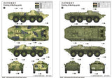 Trumpeter Military Models 1/35 Russian BTR70 Armored Personnel Carrier Late Version Kit