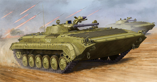 Trumpeter Military Models 1/35 Soviet BMP1 Infantry Fighting Vehicle Kit