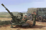 Trumpeter Military Models 1/35 Russian ZU23-2 Anti-Aircraft Gun Kit