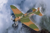 HOBBY BOSS AIRCRAFT 1/72 IL-2M3 ATTACK AIRCRAFT KIT