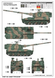 Trumpeter Military Models 1/35 JGSDF Type 99 Self-Propelled Howitzer Kit
