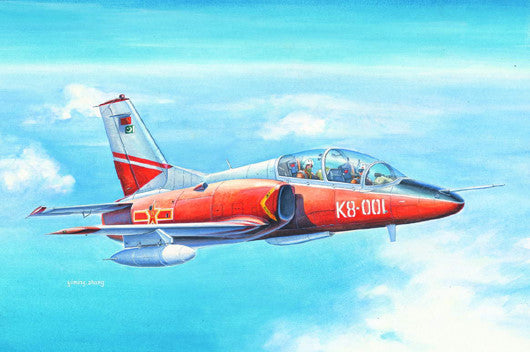 Trumpeter Aircraft 1/72 Chinese JL8 (K8 Karakorum) Trainer Aircraft Kit