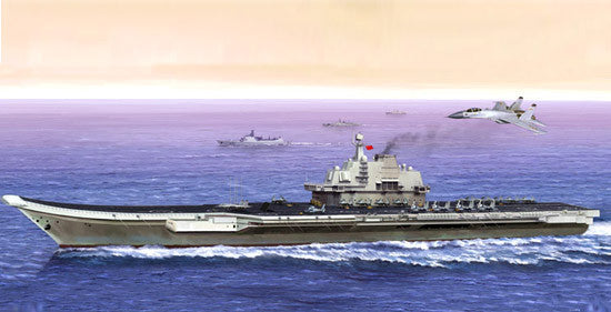 Trumpeter Ship Models 1/350 PLA Chinese Navy Aircraft Carrier, Yet Unnamed Kit