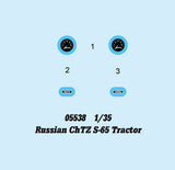 Trumpeter Military Models 1/35 Russian ChTZ S65 Tractor Kit