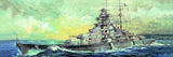 Trumpeter Ship Models 1/700 German Bismarck Battleship 1941 Kit