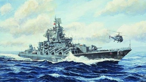 Trumpeter Ship Models 1/700 Moskva Russian Navy Slava Class Cruiser Kit