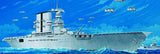Trumpeter Ship Models 1/700 USS Saratoga CV3 Aircraft Carrier Kit