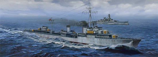 Trumpeter Ship Models 1/700 German Zerstorer Z43 Destroyer 1944 Kit