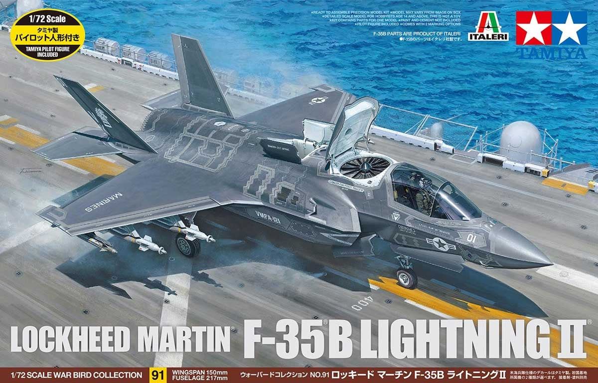Tamiya Aircraft 1/72 F35B Lightning II Fighter Kit