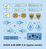 Trumpeter Military Models 1/35 Russian BMP3 Greek Service Infantry Fighting Vehicle Kit