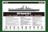 Hobby Boss Model Ships 1/350 USS Hawaii CB-3 Kit